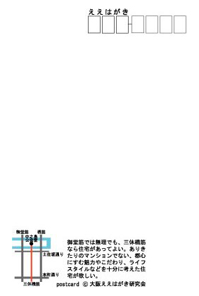 EX01_kodera-face.jpg