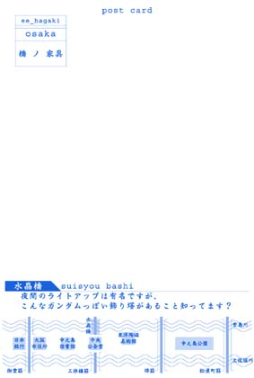 03041001kagu_suisyou_o.jpg