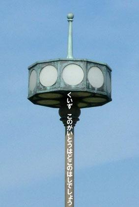 03041002kagu_tenjin_u.jpg