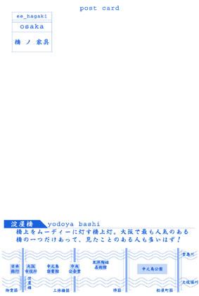 03041005kagu_yodo_o.jpg