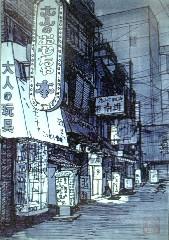 031401HITOIKI-O.JPG