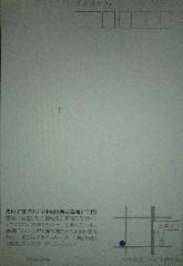031403ATOZUSARI-U.JPG