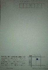 031404IIKANJI-U.JPG