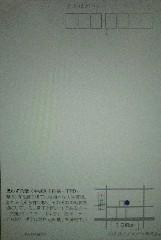 031405GASSYOU-U.JPG