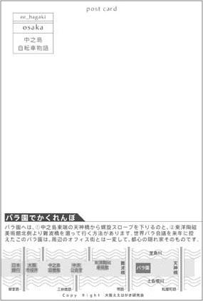 03191001bara_o.jpg