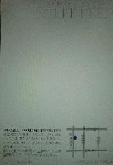 041402TATUJIN-U.JPG
