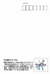 060204NAKANOSHIMA-O.jpg