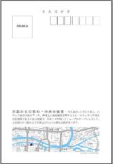 060901kokaido_o.jpg