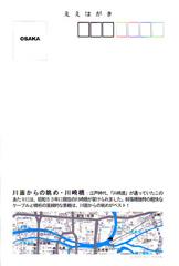060902川崎橋_o