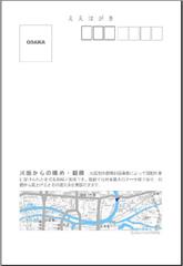 060906銀橋_o