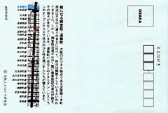 070901dosyomachi_o.jpg