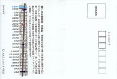 070902平野町_o.jpg