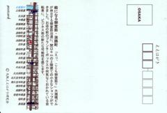070903淡路町_o.jpg