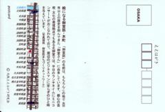 070904honmachi_o.jpg