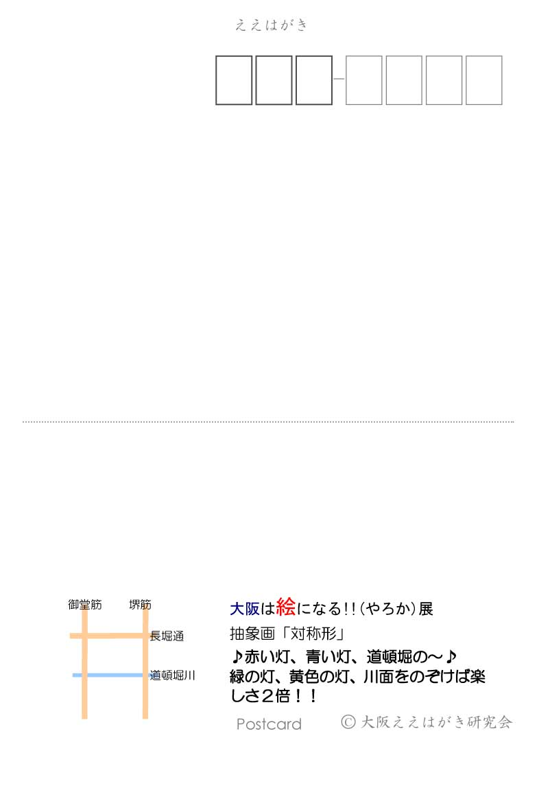 071601taisyoukei_u.jpg