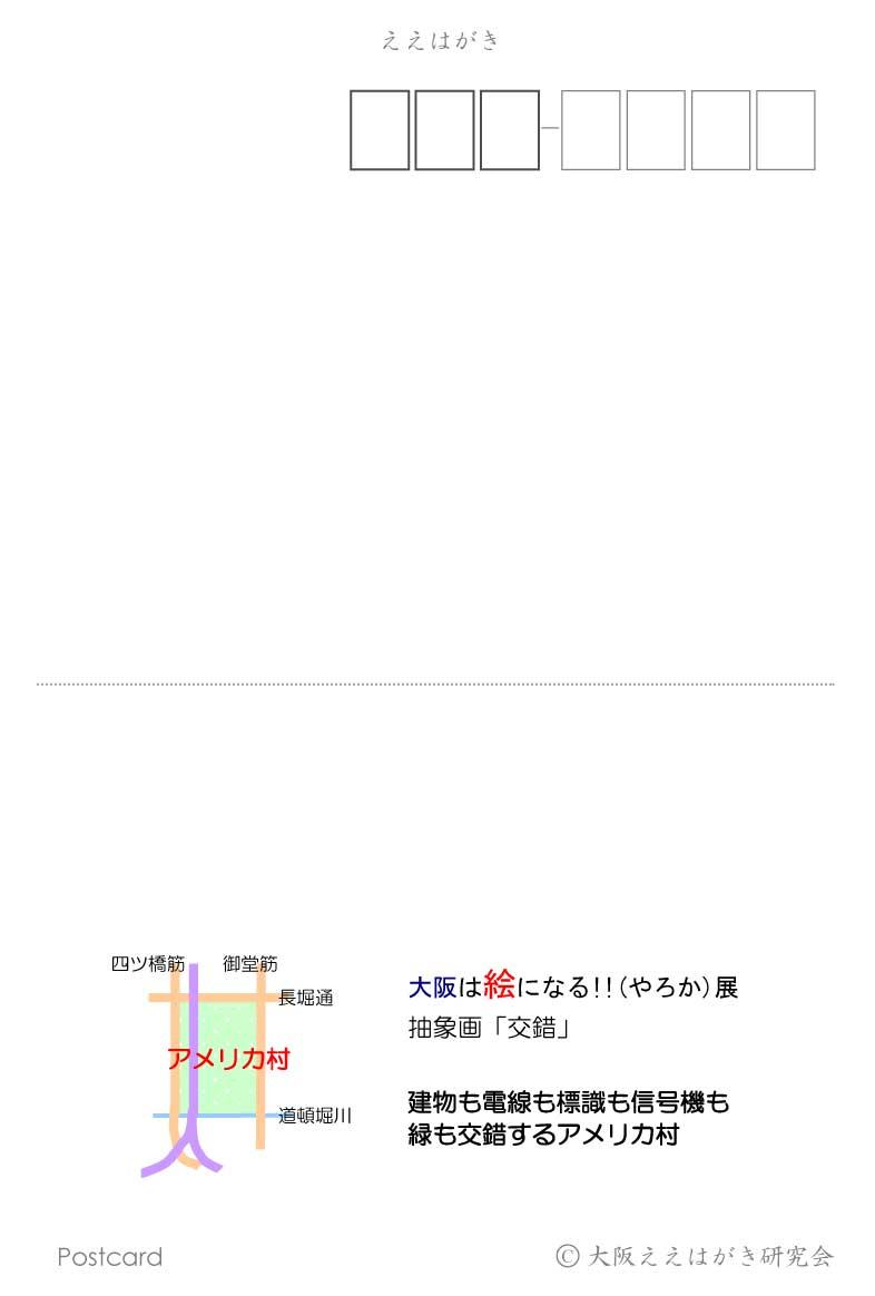 071602kousaku1_o.jpg