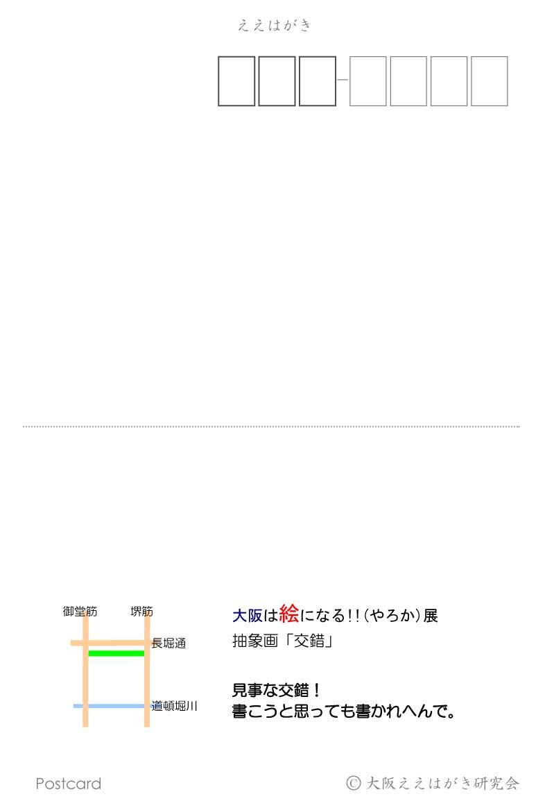 071603kousaku2_u.jpg