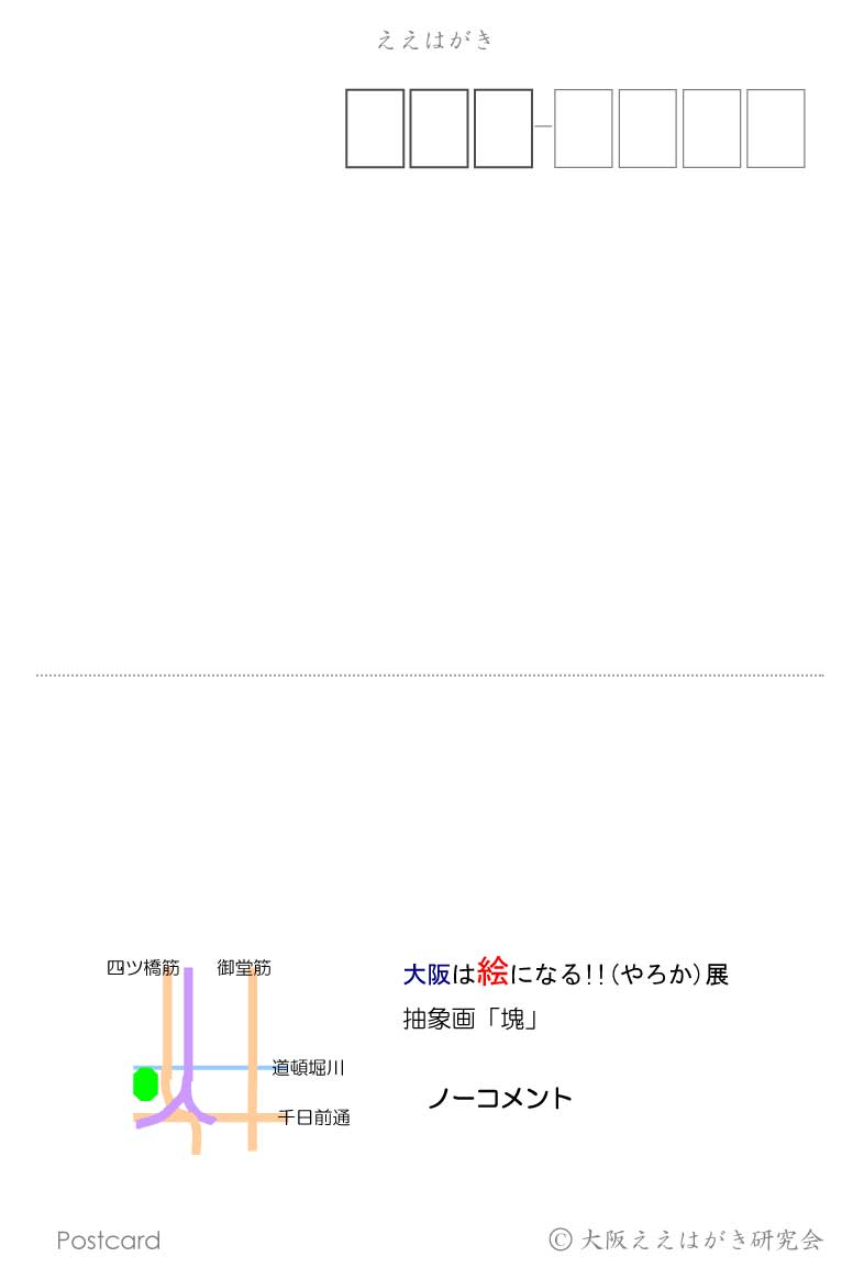 071607katamari_u.jpg