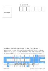 080902daibiru_o.jpg
