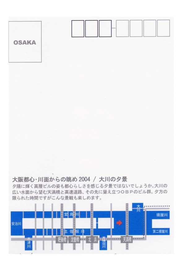 080903ookawa_o.jpg