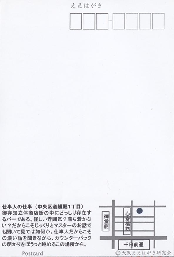 0814a02sigotonin_u.jpg