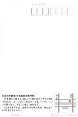 0814b01senkusya-u.jpeg