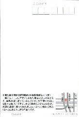0814b02kawamo-u.jpeg
