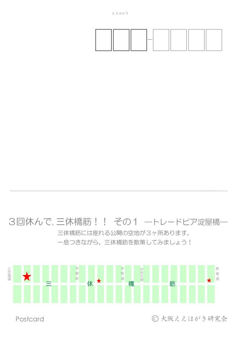 091601thankyou1_u.jpg