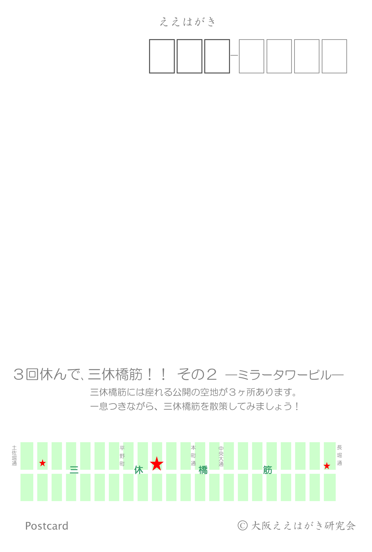 091602thankyou2_u.jpg