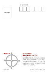 100902umeda-sky_o.jpg