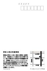 900009堺筋_o.jpg