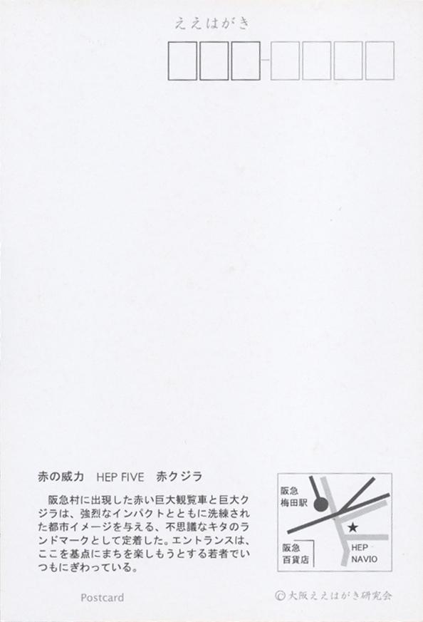 900013kujira_u.jpg