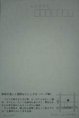 900014YUUGAO-U.JPG