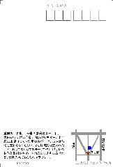 あたりまえ展 通天閣ベビー 表.jpg