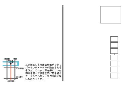 EX01_3984-face.jpg