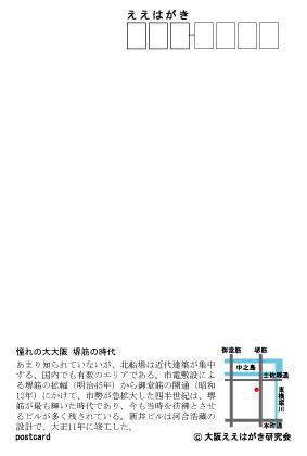 EX07_arai-face.jpg