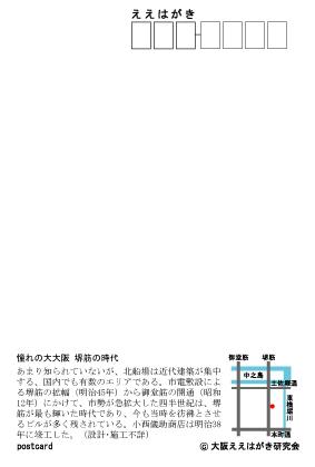 EX07_konishi-face.jpg