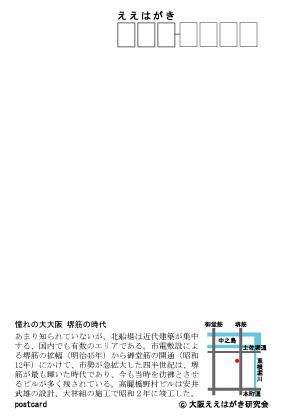 EX07_nomura-face.jpg