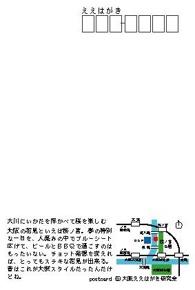 EX19_sakuranomiya-face.jpg